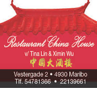 chinahouse_200-180